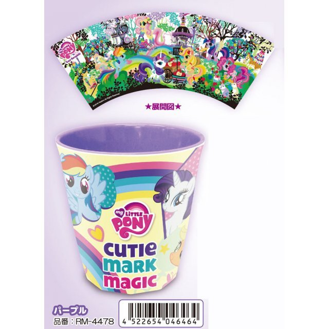My Little Pony Melamine Cup (Purple)