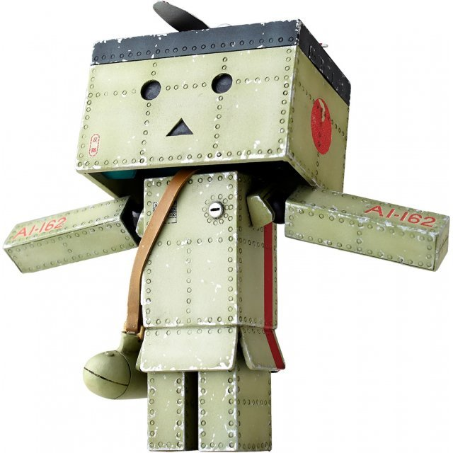 Revoltech Yotsuba&!: Danboard Mini Zero Fighter Model 21 Ver.