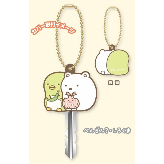 Sumikko Gurashi Rubber Key Cover: Penguin? & Shirokuma