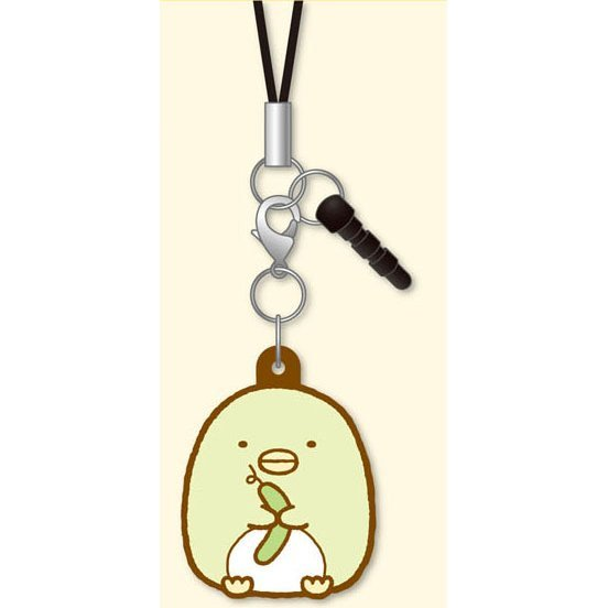 Sumikko Gurashi 3way Rubber Strap: Penguin?