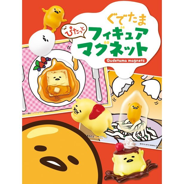 Gudetama Magnet (Set of 8 pieces)