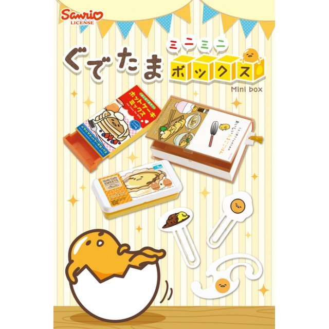 Gudetama Mini Box (Set of 8 pieces)
