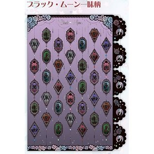 Sailor Moon Crystal Romance & Black Story Die Cut Clear File (Black)