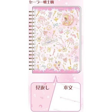 Sailor Moon Crystal Romance & Black Story Ring Notebook (Pink)