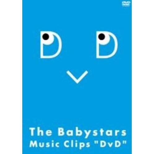 The Babystars Music Clips DVD