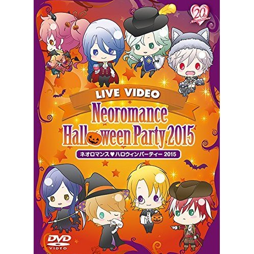 Live Video Neo Romance Halloween Party 2015