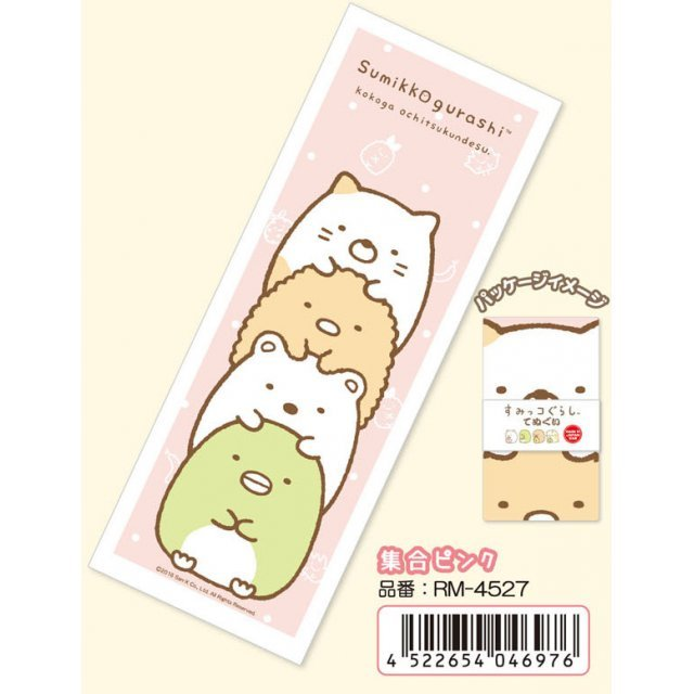 Sumikko Gurashi Washcloth: Group Pink