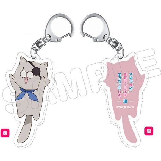 Yahari Ore no Seishun Love-come wa Machigatteiru. Zoku Acrylic Key Chain: Yukinos Bag Cat
