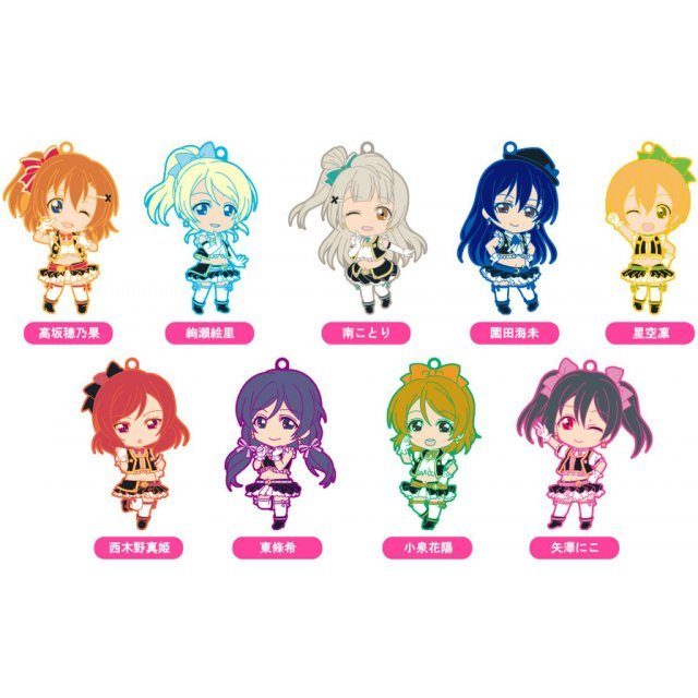 Nendoroid Plus Trading Rubber Straps LoveLive! 05 (Set of 9 pieces)