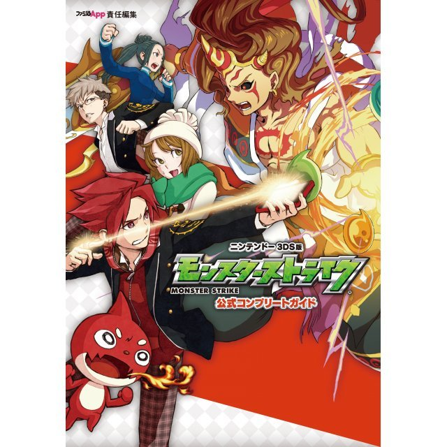 Nintendo 3DS ban Monster Strike Official Complete Guide