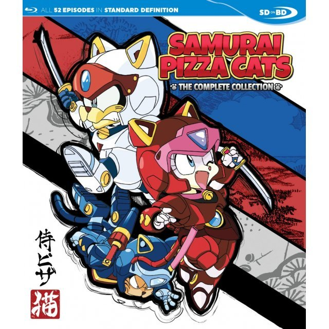 Samurai Pizza Cats: Season One Complete Collection (Standard Definition)