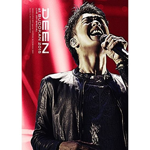 At Budokan 2015 - Live Joy Special [Blu-ray+2CD Limited Edition]