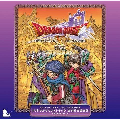 Dragon Quest X Inishie No Ryu No Densho Original Soundtrack