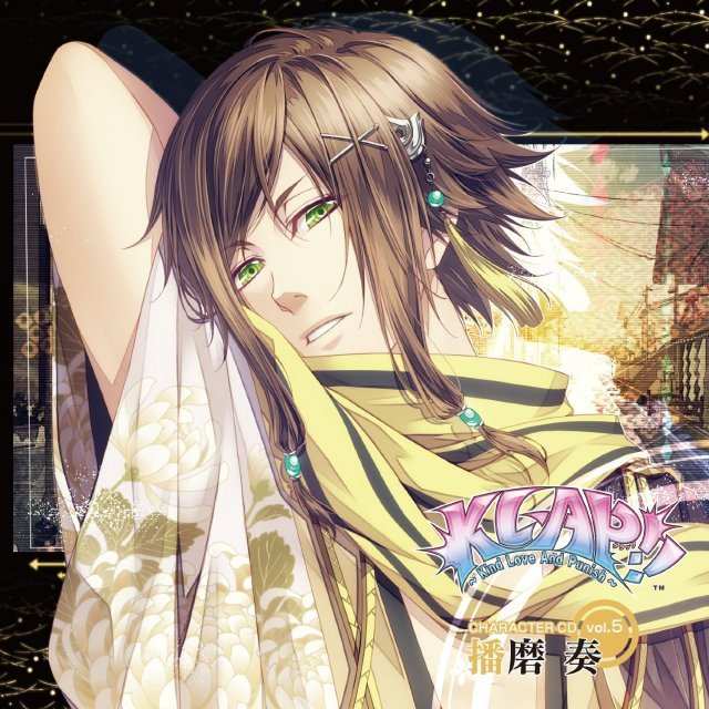 Klap - Kind Love And Punish Character Cd Vol.5 Harima Kanade