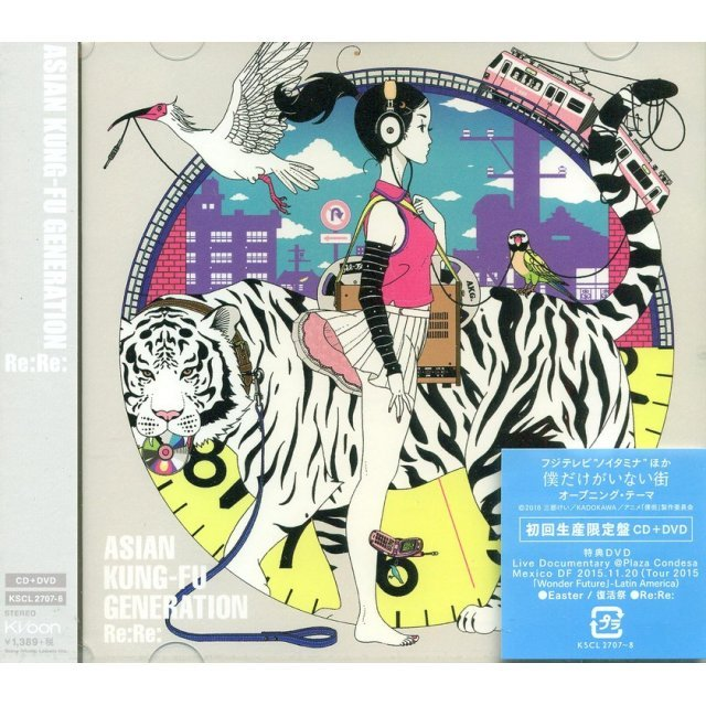 Re:re: [CD+DVD Limited Edition]