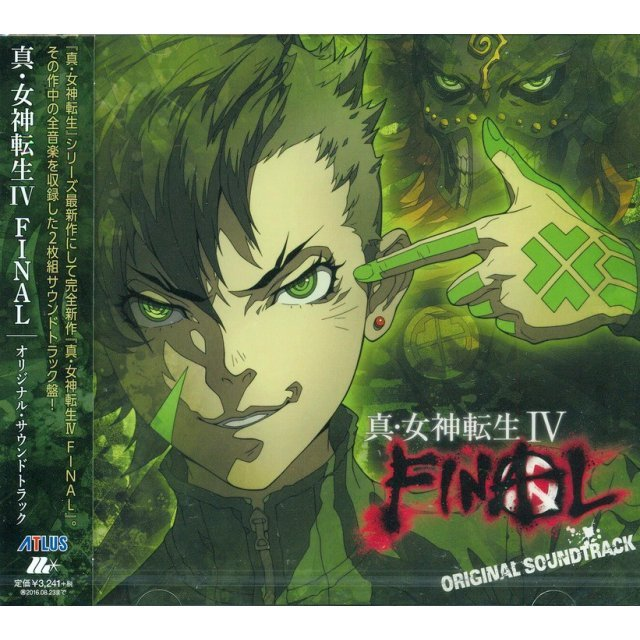 Shin Megami Tensei Iv Final Original Soundtrack