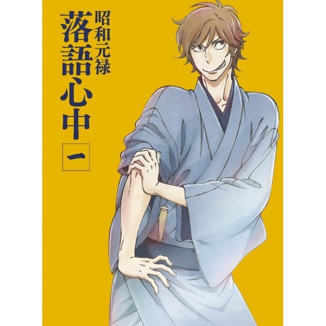 Shouwa Genroku Rakugo Shinjuu Vol.1 [DVD+CD Limited Edition]