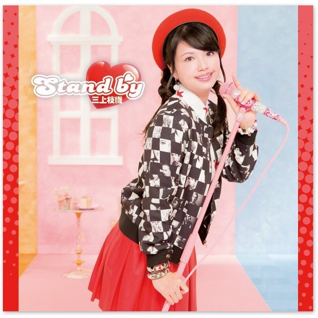 Stand by (Mikami Shiori No Mikassho Theme Song Cd) [CD+Blu-ray Deluxe Edition]
