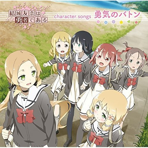 Yuki no Baton (Yuki Yuna is a Hero Character Songs)