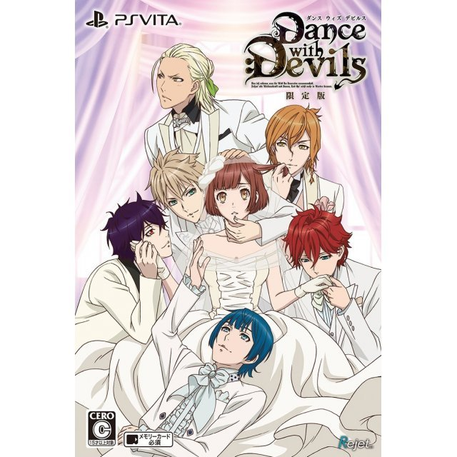 Dance with Devils [Limited Edition]