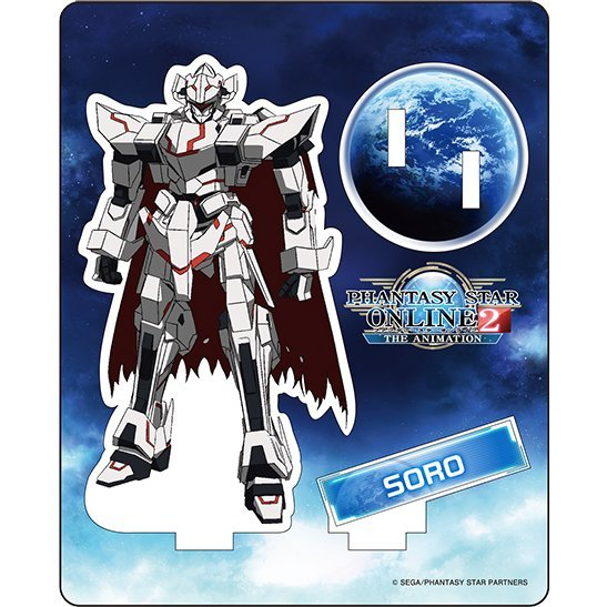 Phantasy Star Online 2 The Animation Acrylic Figure Collection: Soro