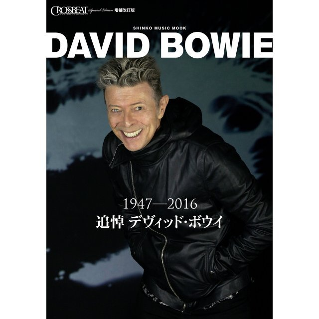 Crossbeat Special Edition Zoho Kaichoban David Bowie