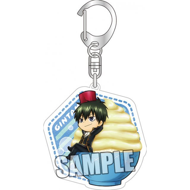 Gintama Part 2 Key Chain: Hijikata Toshiro