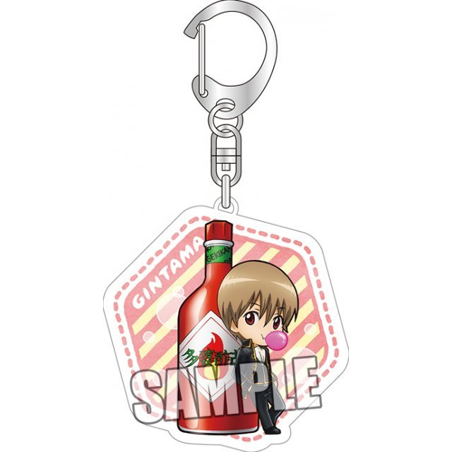 Gintama Part 2 Key Chain: Okita Sogo