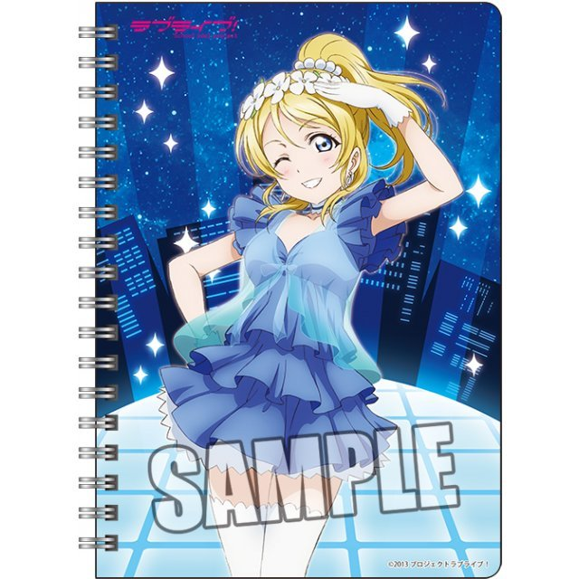 Love Live! B6W Ring Notebook: Part. 2 Ayase Eri