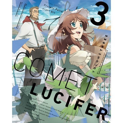 Comet Lucifer Vol.3 [Limited Edition]