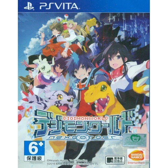 Digimon World: Next Order (Japanese)