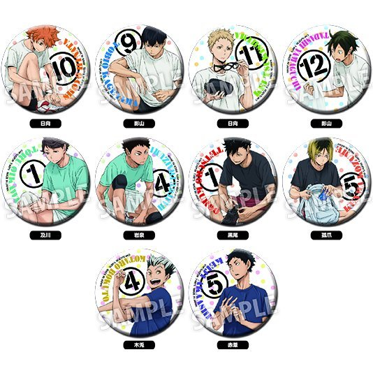 Haikyu!! Second Season Trading Can Badge: Preparation (Set of 10 pieces)