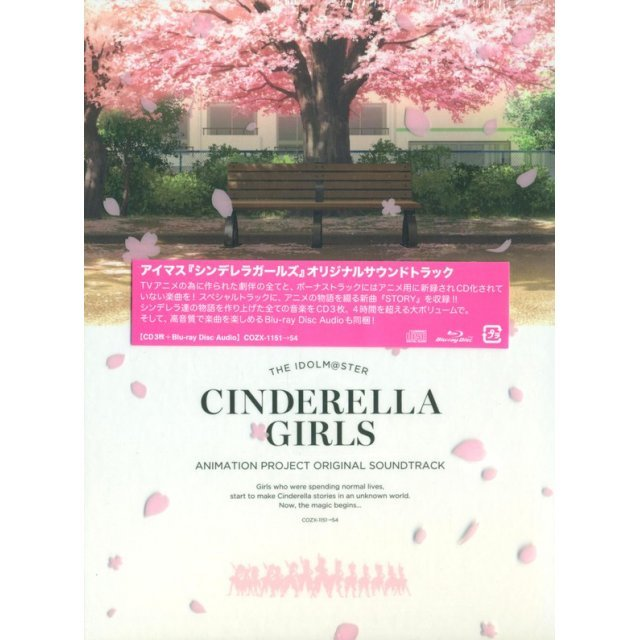 Idolm@ster Cinderella Girls Animation Project Original Soundtrack [3CD+Blu-ray disc Audio]