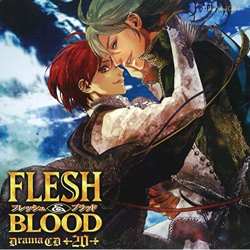 Lebeau Sound Collection Drama CD - Flesh & Blood Vol.20