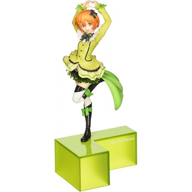 Love Live! Birthday Figure Project 1/8 Scale Painted PVC Figure: Hoshizora Rin