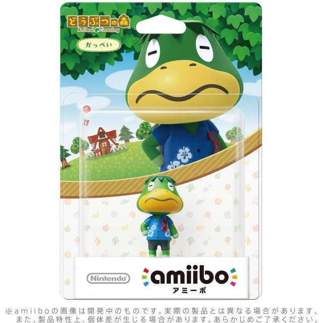 amiibo Animal Crossing Series Figure (Kappei)