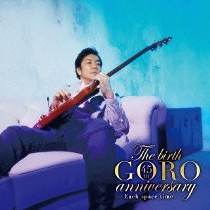 Birth Goro Anniversary