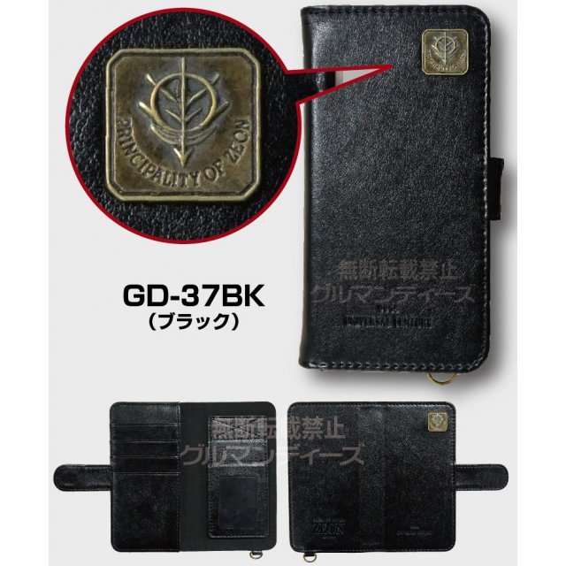 Gundam Generalized Book Type Smartphone Cover with Metal Plate: M Black