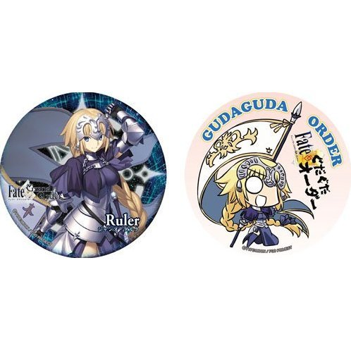 Fate/Grand Order Can Badge Set B: Ruler / Jeanne d'Arc