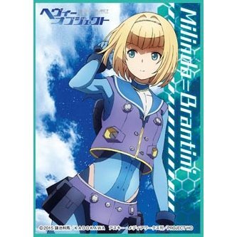 Heavy Object Chara Sleeve Collection Mat Series No. MT218: Milinda