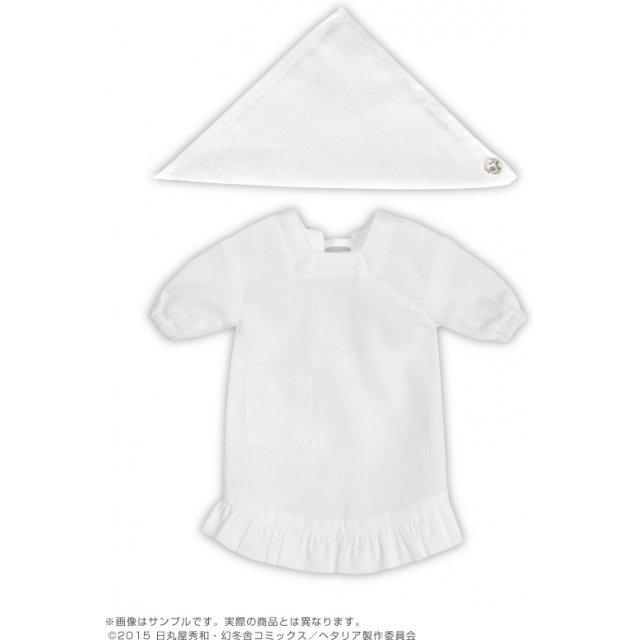 Hetalia The World Twinkle 1/6 Character Costume Series No. 005: Japan Cooking Wear Set
