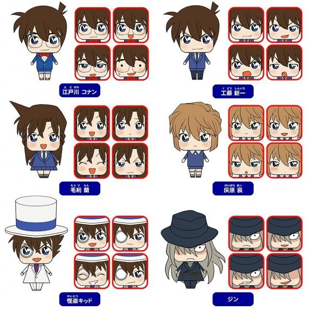 Kurukoro Detective Conan (Set of 6 pieces)