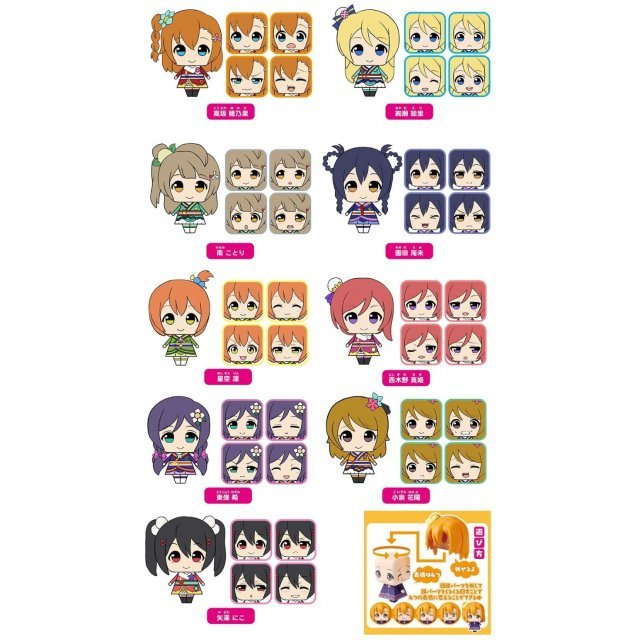 Kurukoro Love Live! The School Idol Movie (Set of 9 pieces)