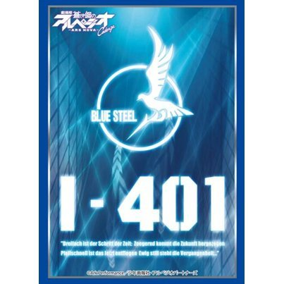 Bushiroad Sleeve Collection High-grade Vol. 1019 Arpeggio of Blue Steel -Ars Nova- Cadenza: I-401
