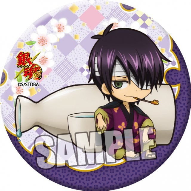 Gintama Can Badge Part. 3: Takasugi Shinsuke