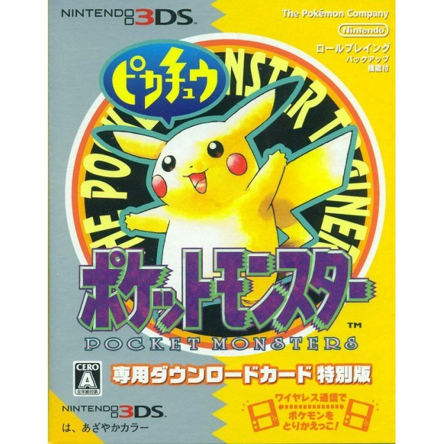 Pocket Monster Pikachu [Download Card Limited Edition]