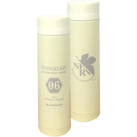 Rebuild of Evangelion Eva & Logos Eco My Slim Bottle: Pilot Ver. Kaworu 06