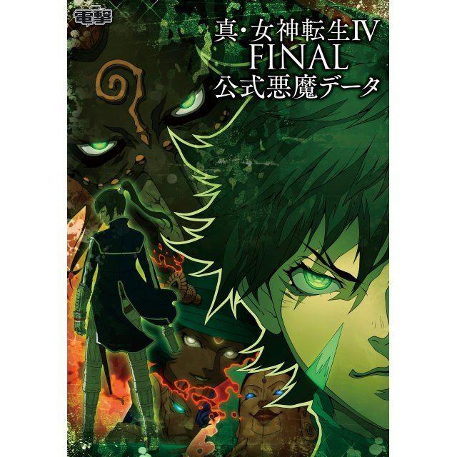 Shin Megami Tensei IV Final Koshiki Akuma Data