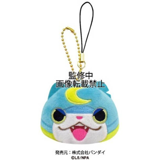 Youkai Watch Punitto Mascot with Cleaner: Bushinyan