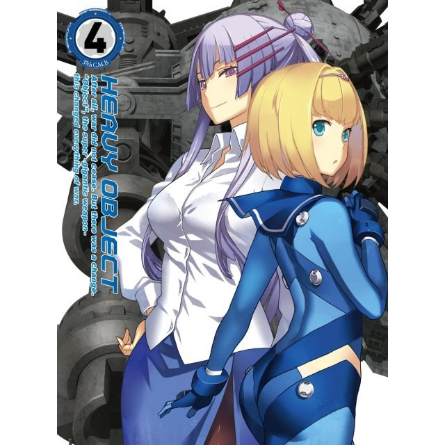 Heavy Object Vol.4 [Blu-ray+CD Limited Edition]
